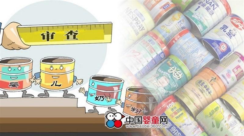 截至8月3日,国家食药监管总局已批准22家企业的89个婴幼儿配方乳粉